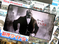 「アサシン クリード シンジケート」、「プロジェクト クロスゾーン2」など今週発売の注目ゲーム!
