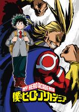 TVアニメ「僕のヒーローアカデミア」、キービジュアル第1弾を公開! アニメーション制作はボンズが担当