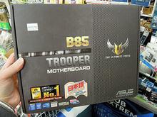 高耐久仕様のB85マザー「TROOPER B85」がASUSから!