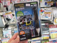 【アキバこぼれ話】タッチするだけで相順をチェックできるペン型検相器が販売中