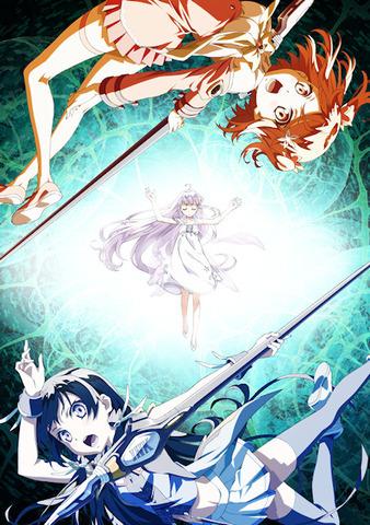 オリジナルアニメ映画「ガラスの花と壊す世界」、新ビジュアルと音楽情報を発表! 主題歌は声優3人が担当