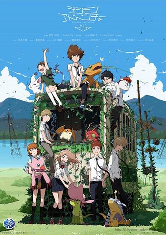 アニメ映画「デジモンアドベンチャー tri.」、声優16名からのコメントが到着! 第1章の初日舞台挨拶追加も決定