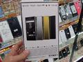 4Kディスプレイ搭載のSony Mobile製スマホ「Xpreia Z5 Premium」が登場!