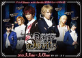 「Dance with Devils」、2016年3月にミュージカル化決定! 神永圭佑、平牧仁らが観客に愛を語る