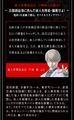 劇場アニメ3部作「亜人」、鉄道会社4社の連動によるモバイルスタンプラリーを開催! 各社の独自キャンペーンも