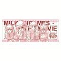 「劇場版 探偵オペラ ミルキィホームズ」、公開日は2016年2月27日! 新キャラ登場のキービジュアルと予告編も解禁に