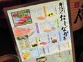 ヨドバシアキバ8Fレストラン街、第2期リニューアル内覧会レポート! から揚げ酒場や超豪華ワッフル屋など1F通路の新店も