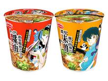 「うる星やつら」「らんま1/2」とコラボしたカップ麺がエースコックから! 高橋留美子の故郷・新潟の味わい