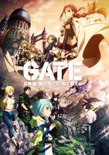 冬アニメ「GATE(ゲート)自衛隊 彼の地にて、斯く戦えり」、主題歌を発表! EDテーマはメインキャスト3名が歌う