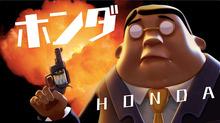 TVアニメ「SUSHI POLICE」(スシポリス)、2016年1月スタート! 「正しい食文化」を守るために戦う日本男児たちの奮闘物語