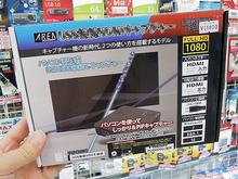 【週間ランキング】2015年11月第3週のアキバ総研PC系人気記事トップ5