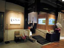 秋葉原UDXに海鮮系居酒屋「しらなみ」がオープン! 「肉バル 三種の神器」跡地も海鮮系居酒屋「魚や藤海」に