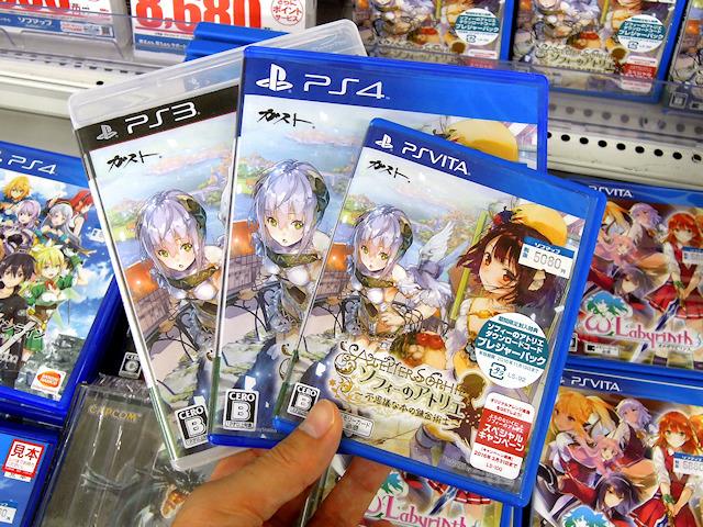 PS4/PS3/PS Vita「ソフィーのアトリエ ~不思議な本の錬金術士~」