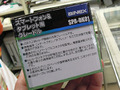 リバーシブル&可動コネクタ採用のスマホ用クレードル「SPA-DK01」がアイネックスから!