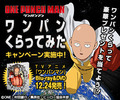 TVアニメ「ワンパンマン」、最終話アフレコ終了後の声優コメントが到着! 最終話直前特番の配信も決定