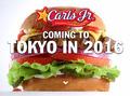 米ハンバーガーチェーン「Carl's Jr.(カールスジュニア)」、秋葉原中央通り店が2016年3月4日にオープン! 日本再進出1号店