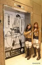 【週間ランキング】2015年12月第1週のアキバ総研ホビー系人気記事トップ5