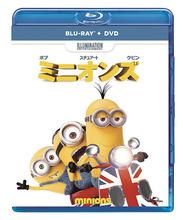 アニメ映画「ミニオンズ」、BD版は初週4.5万枚! シリーズ過去最高の週間売上で初のオリコン総合首位を獲得