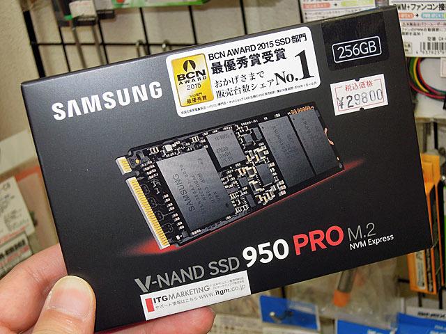 リード2.2GB/secのSAMSUNG製NVMe SSD「MZ-V5P256B/IT」が登場!