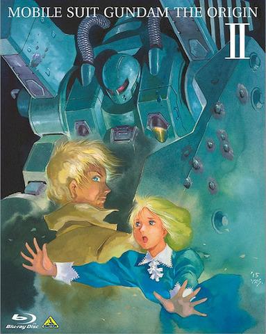OVA「機動戦士ガンダム THE ORIGIN II」、BD版が初週4.2万枚でオリコン総合首位を獲得! シリーズ初