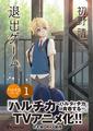 吹奏楽部ミステリーアニメ「ハルチカ」、PV第2弾を公開! 第1話アフレコ終了後の声優コメントも