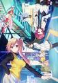 冬アニメ「無彩限のファントム・ワールド」、キービジュアル第2弾とPV第2弾を公開! 京都アニメーション制作の学園ファンタジー