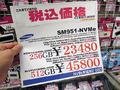 アキバ特価情報(2015年12月15日~12月20日)