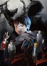 劇場アニメ3部作「亜人」、第2部の予告映像が解禁に! 2016年5月公開