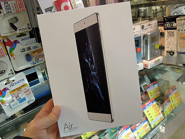 Cherry Trail&4GBメモリ搭載のWindows 10タブレット「V919 Air CH」がONDAから!