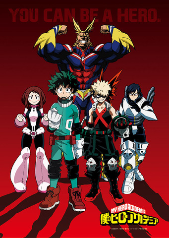 TVアニメ「僕のヒーローアカデミア」、2016年4月スタート! ヒーローコスチューム姿やキャラボイス入りPVも公開