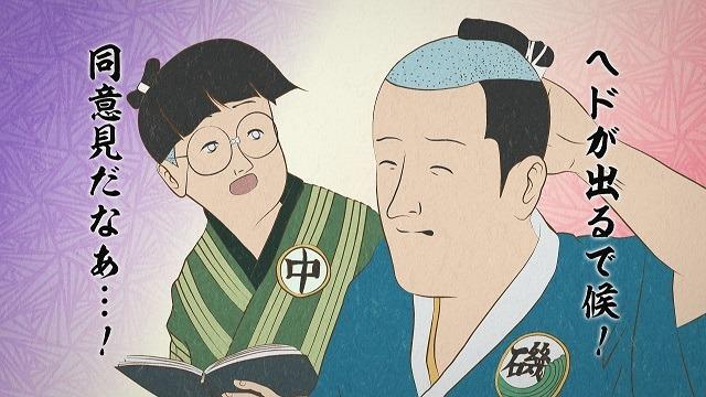 浮世絵ギャグショートアニメ「磯部磯兵衛物語」、キャラ設定画を公開! 新たな場面写真も