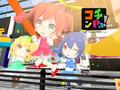 オリジナルTVアニメ「コチンPa!」、12月22日スタート! Pileや花澤香菜が出演する1話15秒のCM枠アニメ