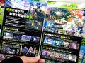 「幻影異聞録♯FE」など今週発売の注目ゲーム!