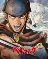 「ベルセルク」、2016年に新アニメ化プロジェクトが始動! TVアニメ版(全25話)の廉価版BD-BOX発売も決定