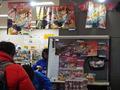 コミックマーケット89(C89)、3日間で52万人が来場! マルイが初参加