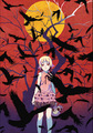 アニメ映画「傷物語」、第1部の来場者特典は書き下ろし小説「混物語」! 週替わりで4週にわたって配布