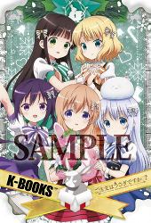 K-BOOKS サウンドトラック用ポストカード