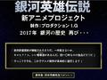 【週間ランキング】2016年1月第2週のアキバ総研ホビー系人気記事トップ5