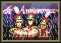 見どころは白熱のダンスバトルと尻!? アニメ映画「KING OF PRISM by PrettyRhythm」、舞台挨拶レポート