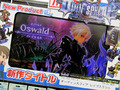 「オーディンスフィア レイヴスラシル」、「ダライアスバーストCS」など今週発売の注目ゲーム!