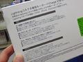 Lightningコネクタに直挿しできる日本語キーボード「iCharge ICKB-LT」が近日登場!