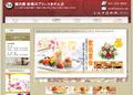 中華料理「盤古殿(ばんこでん) 秋葉原UDX店」、3月にオープン! 新横浜プリンスホテル内にある本格中華レストラン