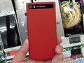 ポルシェデザイン採用のBlackBerry 10スマホが販売中