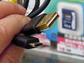 リバーシブルコネクタ採用のmicroUSB-USBケーブル「SU2-MC100RSB」がエスエスエエーサービスから!