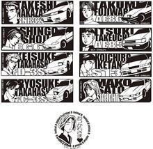 「新劇場版 頭文字D」、東京オートサロン2016に出展! 会場限定スタンプラリーや海浜幕張駅ポスタージャック
