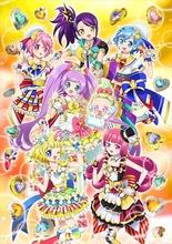 小学生アイドルが成り行きで母親に! プリパラ、TVアニメ新シーズン「神アイドル編」のキービジュアルと新キャラを公開