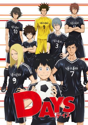 高校サッカーマンガ「DAYS」、TVアニメ化決定! アニメ製作はMAPPA