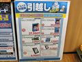 【週間ランキング】2016年1月第4週のアキバ総研PC系人気記事トップ5