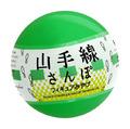 JR東日本×海洋堂、「秋葉原電気街」をフィギュア化! 地域限定ご当地カプセルフィギュアの山手線シリーズで