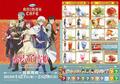 「赤髪の白雪姫」カフェ、秋葉原と日本橋で1月27日から! 「薬草サラダ」「伝令係の辛い料理」など